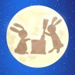 お月見 うさぎ