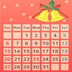 アドベントカレンダー 手作り 簡単