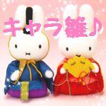 楽天で人気のキャラクター雛人形♪キャラ雛のおすすめ5選!