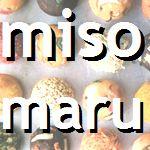 味噌玉(みそまる)の基本の作り方!おすすめ具材&人気レシピも♪