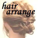 くるりんぱでつくるまとめ髪(ギブソンタック)の簡単アレンジ♪