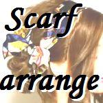 スカーフを使ったヘアアレンジ♪簡単な巻き方を動画でレッスン!
