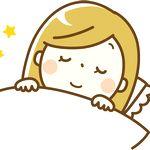 睡眠 効果 飲み物