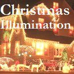 クリスマス イルミネーション 家 飾り方