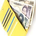 金運 財布